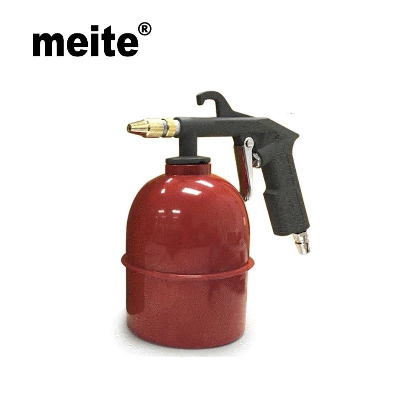 Meite MT-DO-31 Air Engine Cleaning Gun Washing Gun Jun.14 Update Tool