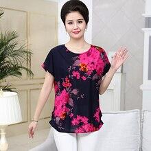 b New Summer Fashion Women's Short Sleeve Women's Print T-Shirt Bat Shirt Loose Round neck short sleeve Tops For Women plus size round neck plus size flutter sleeve t shirt