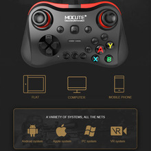 MOCUTE Wireless Bluetooth Gamepads For Ps4 Controller High-precision Rocker Game Gamepad For PC/IOS/VR Mobile Phone Game Gamepad