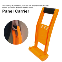 80KG Load Tool Panel Carrier Gripper Handle Carry Drywall Plywood Sheet ABS Load Conveyor  drywall tools useful easy gorilla gripper panel carrier handy grip board lifter plywood carrier handy grip board lifter free hand dropshipping