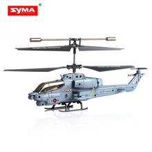 SYMA Model S108G 3 Channel RC Helicopter with Gyro Military Simulation Combat Remote Helicopter Toy Model
