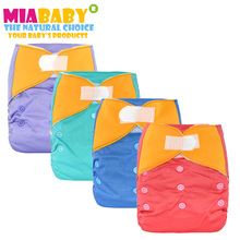 Miababy OS Bamboo Terry AIO Cloth Diaper for Baby, with a sewn hemp insert ,for 5-15kgs baby