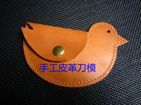 Japan Steel Blade Rule Die Cut Steel Punch Bird Coin Bag Cutting Mold Wood Dies for Leather Cutter for Leather Crafts