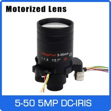 Motor 5Megapixel Varifocal Lens 5 50mm D14 DC IRIS Long Distance View With Motorized Zoom and Focus For 1080P/5MP AHD/IP Camera