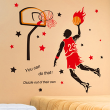 Basketball Player Sports Wall Stickers PVC DIY Basketball Court Mural Deals for Kids Room Bedroom School Decoration