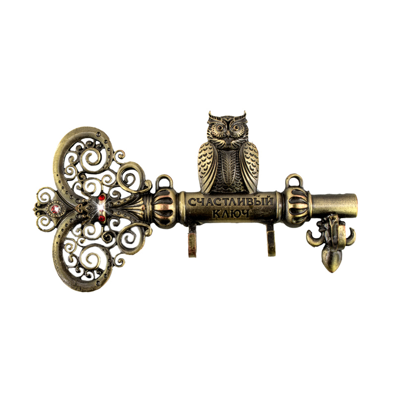 """Screw fixation,Wall Door Hook Hanger.living room & Kitchen vintage hook.""""The key to happiness"""" housekeeper.home decor of owl"""