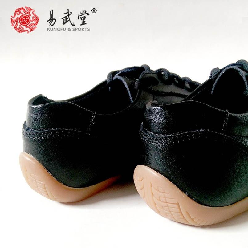 Black Leather Performance Wushu Shoes 1