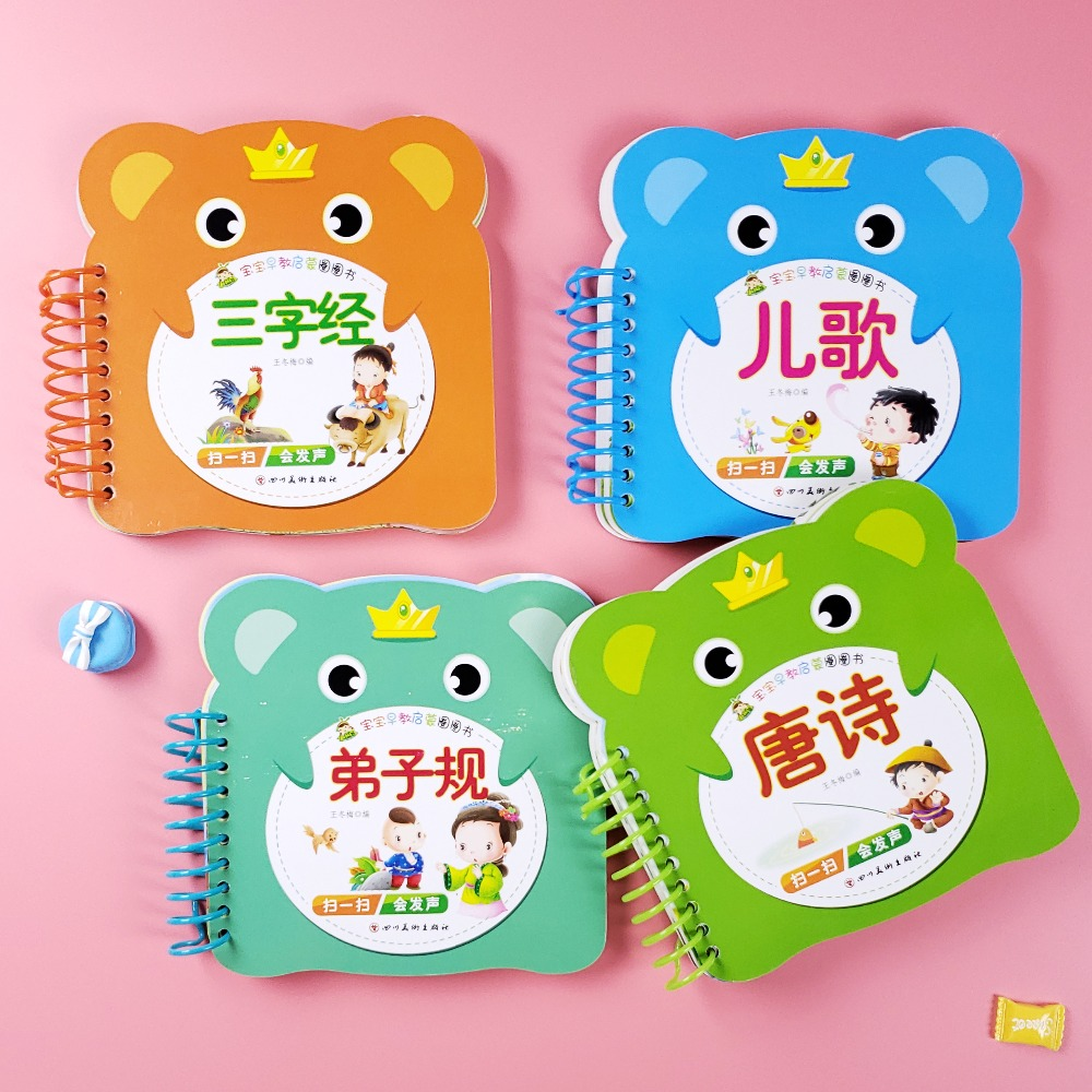 4 pcs/set preschool books with videos for children learning Chinese poems sinology kids story art pinyin picture audio book favorite mom hardcover kids children picture book parent child reading bedtime story book chinese edition