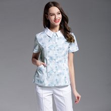Nursing service party doll collar split suit summer blue flower pharmacy front desk medical beauty salon work clothes