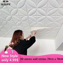Стиль крыши украшения обои 3d стерео наклейки на стены водонепроницаемый Потолок наклейка спальня потолок самоклеящиеся обои