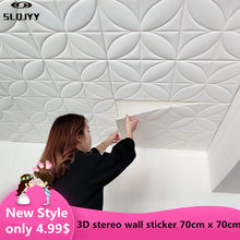 New style roof decoration wallpaper 3d stereo wall stickers waterproof ceiling sticker bedroom ceiling self-adhesive wallpaper(China)