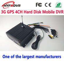 AHD 3G remote monitoring GPS real-time location tracking HDD 4 channel oil tanker general vehicle host