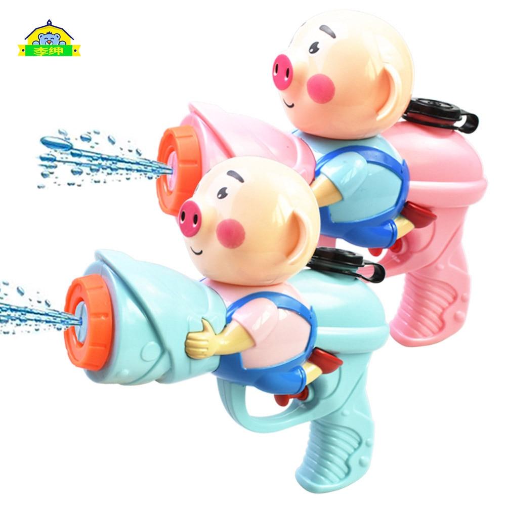 Outdoor Games Children Holiday Fashion New Piggy Water Gun Toy Kids Colorful Beach Squirt Toy Pistol SprayWater Gun Toys