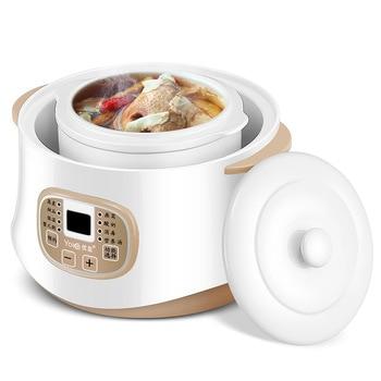 Kbxstart 200W Multifunction Mini Slow Cooker Household Timer Steam Stew Ceramic Liner Water Stewing Soup Porridge Pots 0.8L 2