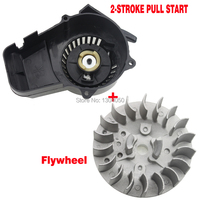 Pull Start Parts Crank Shaft Shop Cheap Pull Start Parts