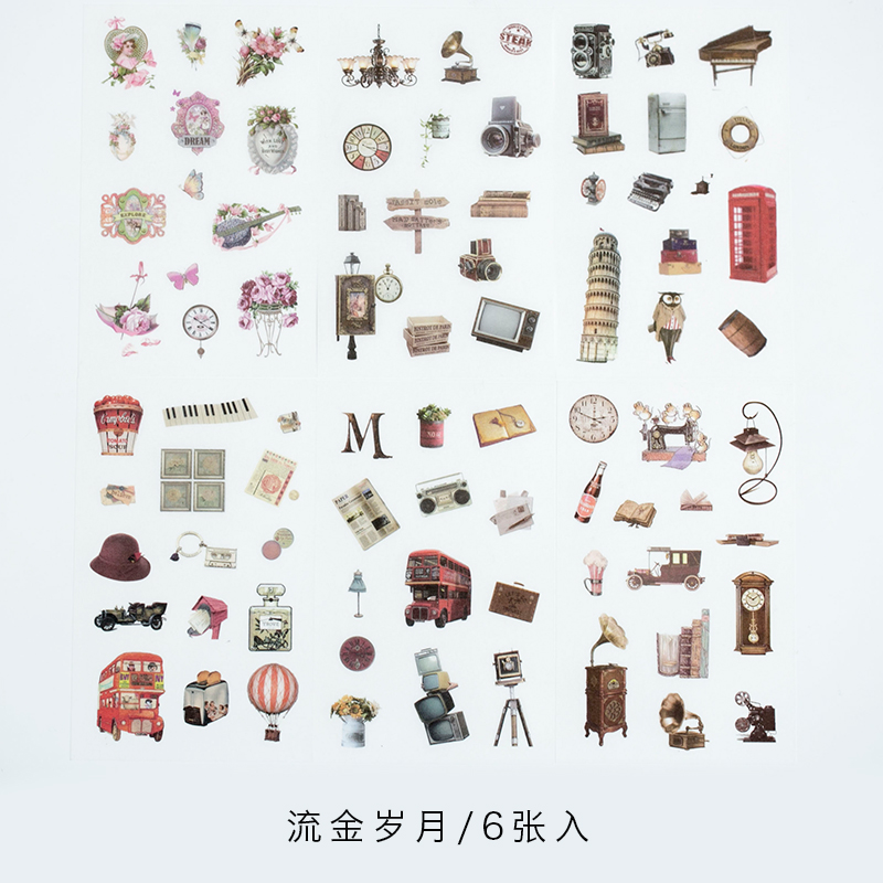 6 Sheets/pack Vintage Bus Decorative Washi Stickers Scrapbooking Stick Label Diary Stationery Album