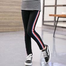 купить Girl Pants Sports Leggings for Girls Solid Color Fashion Pencil Pants Kids Leggings Pants Kids Sport Trousers Outwear онлайн