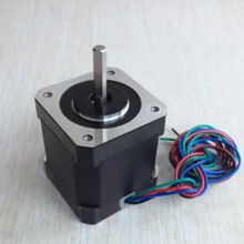 1Pc 1.8 Degree 1.7A 42mm High Torque 2phase 4wire 17Step CNC Hybrid Stepper Motor For textile automation 3D printers