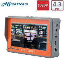 "Mini CCTV 4.3"" Two in one HD AHD Tester CCTV Tester Monitor AHD 1080P and Analog Camera Testing UTP Cable test 12V1A Output"