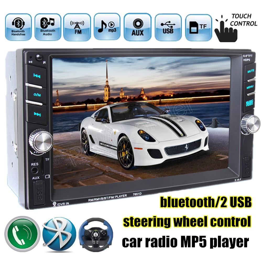 Prix pour 6.6 pouce HD 2 Din MP5 MP4 écran Tactile Lecteur De Voiture FM Radio stéréo Bluetooth support arrière caméra 2 USB port FM