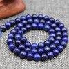 6MM Stones Beads Lapis Lazuli Imitation Gemstone Loose Stone Beads For Making Jewelry Diy Crafts Lazurite Beads 60Pcs