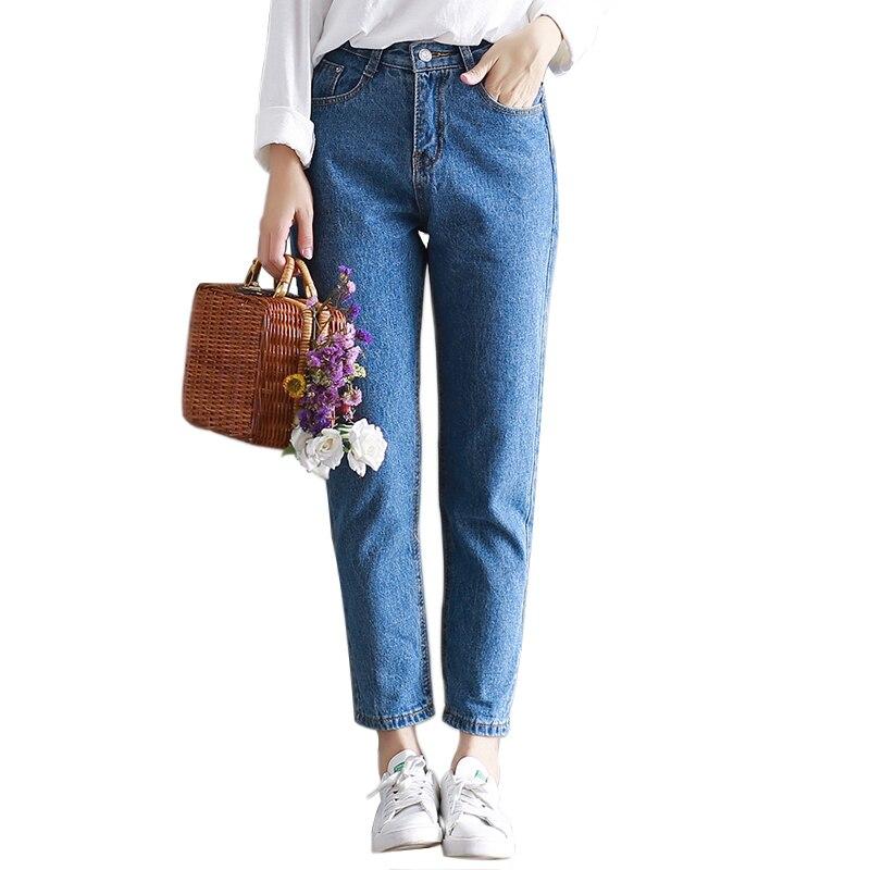 2017 Autumn Summer Jeans Boyfriends Trousers Denim Pants School Style Show Thin Waist Jeans Loose Haren Jeans for Women Girl