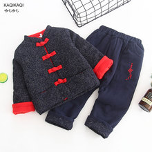 8274d5fa6 Chinese Style Traditional Winter Boy Clothing Sets Child Tang Suit For New  Year Baby Boy Clothes