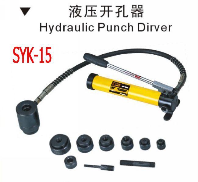 SYK-15 3 мм гидравлический перфоратор, гидравлический перфоратор, № 93502