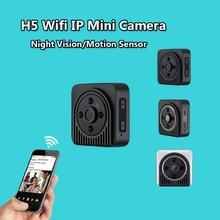 H5 Мини Wi-Fi IP Камера 720 P HD Micro Камера ИК Ночного Vsion Mini DV DVR Камера движения Сенсор голос регистраторы видеокамера Espia