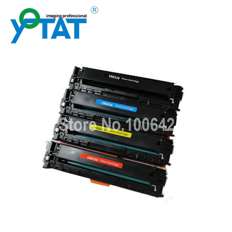 Compatible color toner cartridge CRG116 CRG316 CRG416 CRG716 for Canon LBP5050 LBP8050 canon 716 yellow