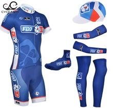 2015 Blue fdj Team cycling jersey quick dry breathable cycling shirts bike shorts set gel pad