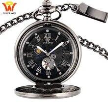 גברים של כיס מכאני שעונים שמש ירח שלב שרשרת Fob שעונים שרשרת כיס שעון שלד אהבת תליון שעון מתנה עבור איש