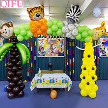 QIFU Animal Foil Balloon Jungle Safari Party Baloons Birthday Zoo Ballons Decor Set