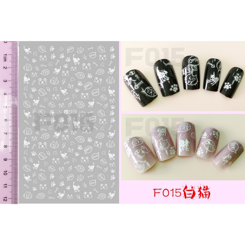 SUPER THIN SELF ADHENSIVE 3D NAIL ART NAIL SLIDER STICKER BLACK WHITE FLOWER BUTTERFLY JASMINE JEWEL