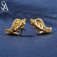 925 Sterling Silver Butterfly Clasp Stud Earrings Leaves Woman Zirconia Small Fresh Earring Women JewelryPlant Gifts
