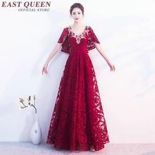 8ad106bfa1 Lace Cheongsam Wedding Dress Promotion-Shop for Promotional Lace ...