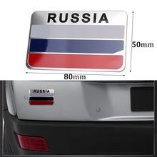 цены Car Sticker Russia Badge 3D Sticker Flag Aluminum Shield Car Logo Car Styling Applique 598 Auto Accessories
