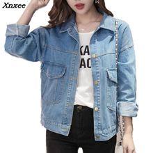 Women Basic Coats Women Denim Jacket Vintage Long Sleeve Loose Female Jeans Coat Casual Girls Outwear Xnxee цена и фото