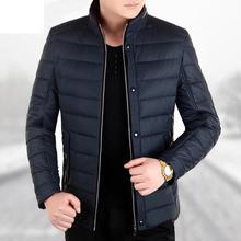 2017 Winter New Male Cotton-padded Jacket Men's Clothing Thickening Down Cotton Jacket Slim Plus Velvet Jacket Coat