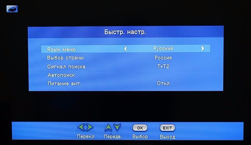 de caja Bulgarian MPEG-4 10