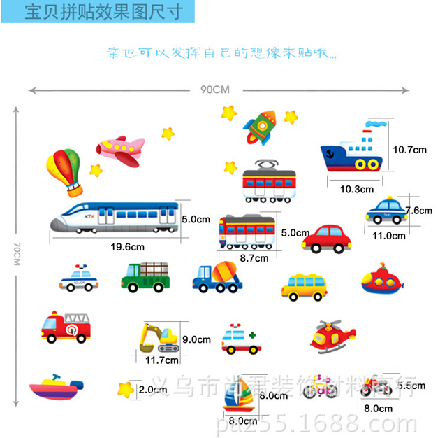 Kids Transports Wall Stickers