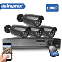 5 IN 1 4CH 1080P Security AHD DVR NVR CCTV System 2 0MP 3000TVL Weatherproof Outdoor