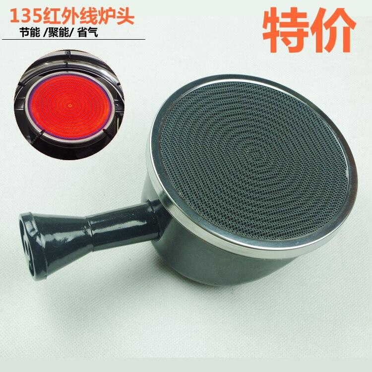 Desktop infrared energy-saving kitchen burner built-in infrared burning for stove 135mm diameter