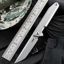 سكين شفرة جديد 1161/1162 من Sanrenmu بشفرة قابلة للطي بجيب 14C28N مزود بمحمل كروي أداة صيد EDC للتخييم في الخارج
