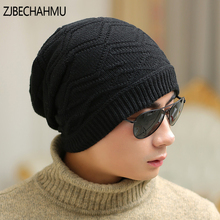 Men's winter hat 2019 fashion knitted black hats Fall Hat Thick and warm and Bonnet Skullies Beanie Soft Knitted Beanies Cotton