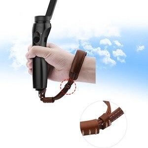 Image 1 - רשמי Emax PU חומר שרוך רצועת יד צמיד שחור/חום 215mm MarSoar כף יד Gimbal