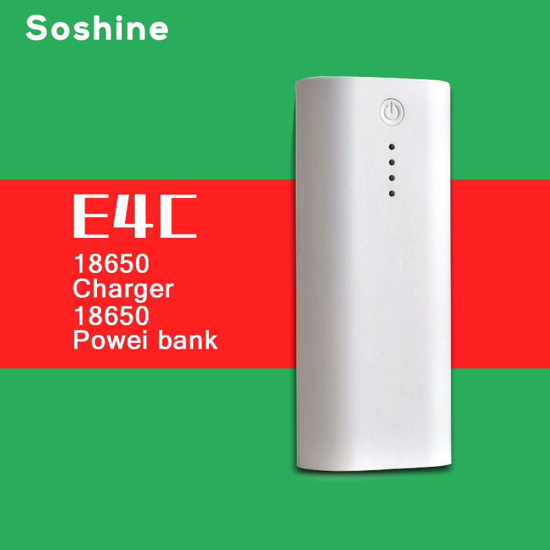 Original Soshine E4C 2 Slot 18650 Li-ion USB Smart Battery Charger Cell Phone Power Bank and Battery Charger Box for 18650 delipow lithium iron phosphate battery charger charger for 1450010440 3 7v 18650 rechargeable li ion cell