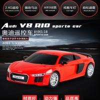 1:18 2.4G Audi R8 V10 GT high speed rc car toy High simulation Resistance to fall children Car