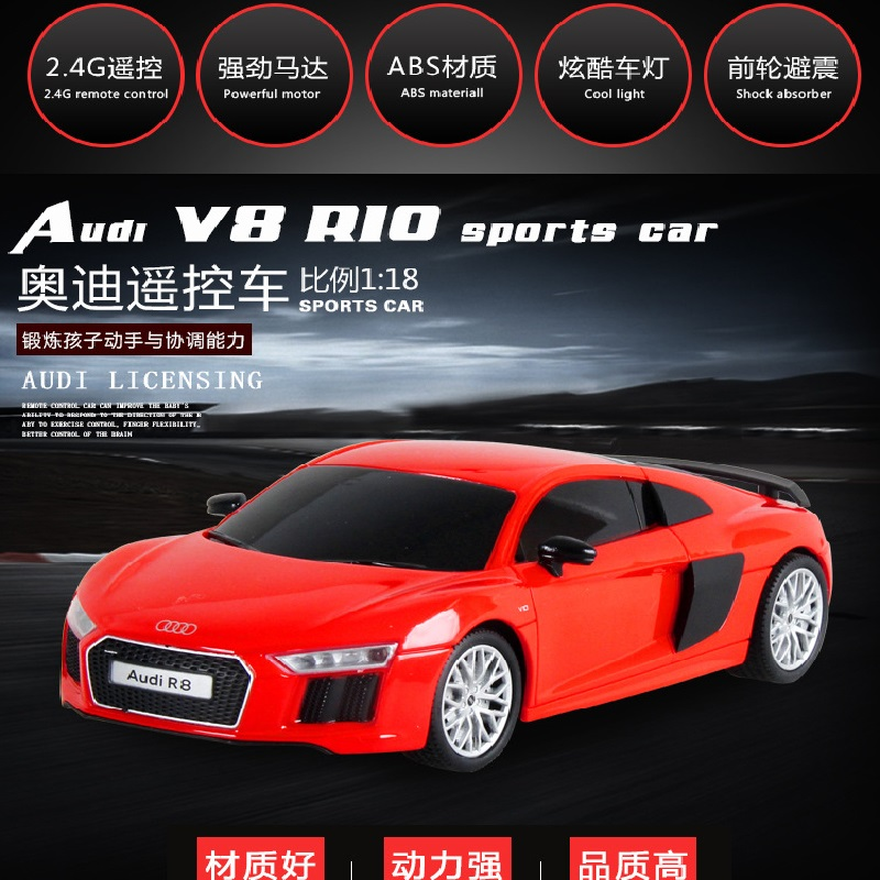 1:18 2.4G Audi R8 V10 GT high speed rc car toy High simulation Resistance to fall children Car стоимость