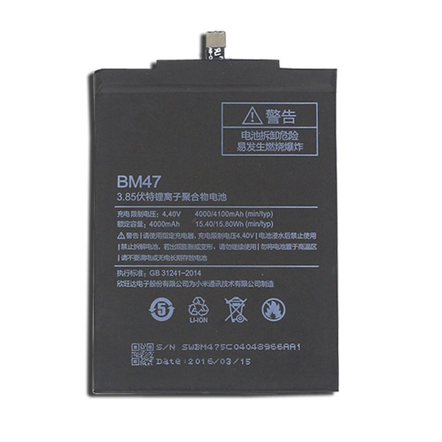 BM47 4000mAh Battery For Xiaomi Redmi 3 3S 3X Xiao mi Hongmi 3 3S 3X 4X